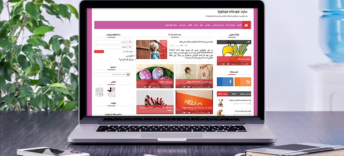 طراحی سایت فینگولیا